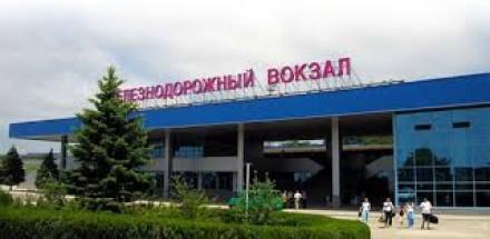 ЖД вокзал в центре событий.
