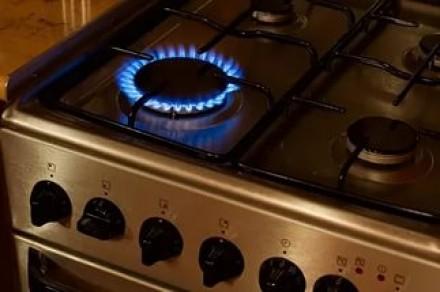 Ввод в эксплуатацию должен подразумевать пуск газа