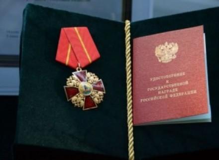 Губернатора Кубани наградили орденом