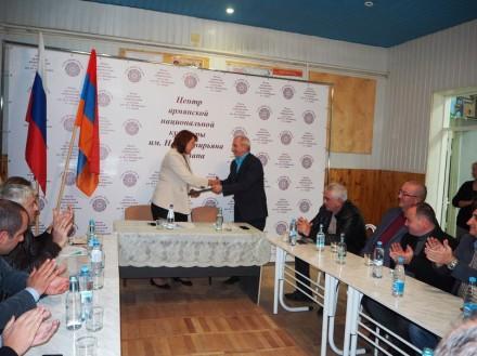 Пархоменко встретилась с членами ЦАНК