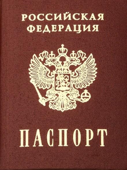 Русская мечта обернулась уголовным делом